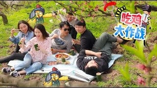 E93 Cooking Bamboo Chicken in Chinese Peach Blossom Utopia Land