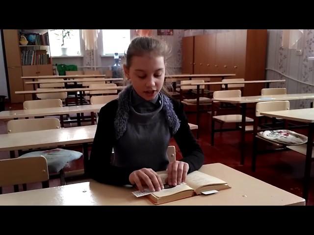 Изображение предпросмотра прочтения – ВикторияПослякова читает произведение «Подлиза» В.В.Маяковского