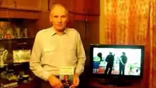 Во имя жизни - отзыв о dvd диске Базылхана Дюсупова