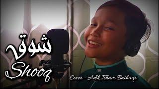 Download Shooq شوق Cover - Ilham Baihaqi Full Lirik HD