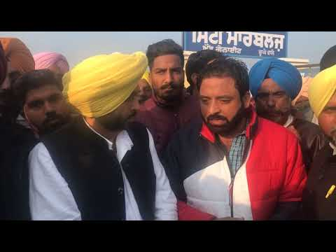 Bhagwant Mann live with Jagdeep Singh from Nathana, Bathinda