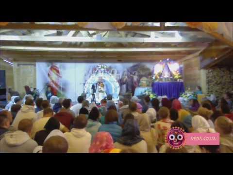 Шримад Бхагаватам 2.3.24 - Чайтанья Чандра Чаран прабху