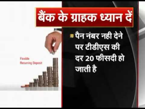 TDS rules on fixed deposit interest become more stringent