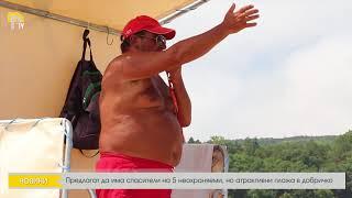 Предлагат да има спасители на 5 неохраняеми, но атрактивни плажа в добричко