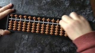 Ментальная арифметика  Обучающее видео Знакомство с ментальной арифметикой