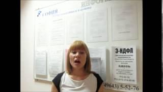 Обучение бухгалтеров МСФО