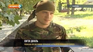 видео Боєць батальйону «Айдар