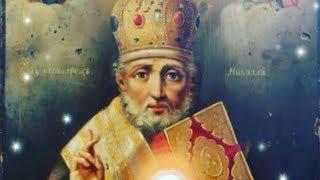 Праздник Николая Чудотворца -19декабря💒чудодейственная православная открытка.