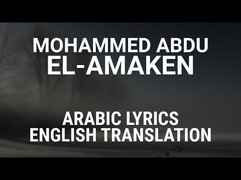 Mohammed Abdu - El-Amaken (Saudi Arabic) Lyrics + Translation -  محمد عبده - الأماكن