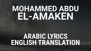 Mohammed Abdu - El-Amaken (Saudi Arabic) Lyrics + Translation - محمد عبده - الأماكن