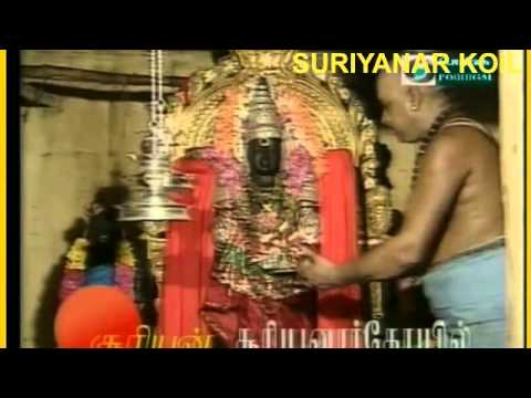 Aditya Hrudayam Powerful Mantra-Suriyanaar Koil-(sp effect)