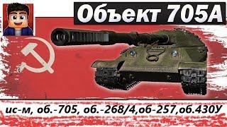 Обзор Изменений Патча 9.22 ● Новые танки и замены старых
