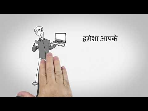 How To Earn Money From HelloHaat? Watch Full Video