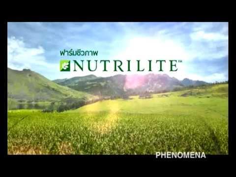 Nutrilite Amway ฟาร์มชีวภาพนิวทริไลท์ หนักงานดีเด่น