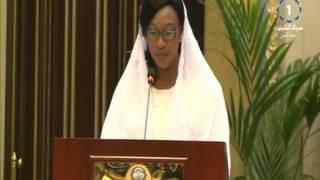 كلمة وزيرة خارجية غامبيا