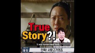Netflix's K-Drama Kingdom is Based on a TRUE Story?!