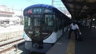 京阪3000系3001F ひらかたパーク「進撃の巨人展FINAL」ヘッドマーク付 発車シーン @中書島