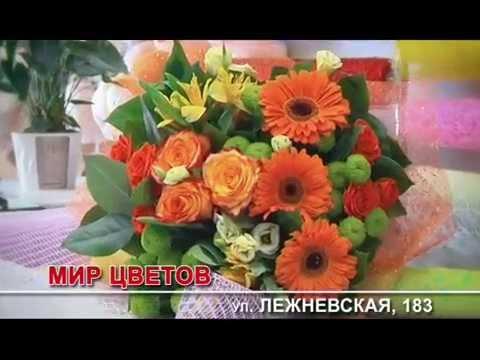 Искусственные цветы купить оптом в иваново интернет магазины доставка цветов