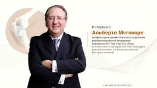 Элевит HCP - Megliore Alberto