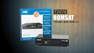 Тюнер Romsat t2070 для DVB-T2(, 2015-10-24T15:23:46.000Z)