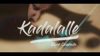 Kadalalle | Pularaadha | Madhu Pole | Kadalanthe | Shravan Sridhar | Naveen Samson | #Within4Walls