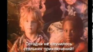 Скачать Alphaville Forever Young с переводом RuSubSongs