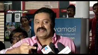 Cruel purpose behind Vizhinjam speach controversy: Suresh gopi