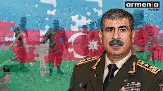 Азербайджан не хочет мира: Армия получила приказ повысить боевую готовность войск