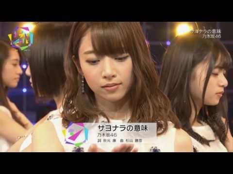 Nanamin's cut scenes in Sayonara no Imi