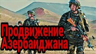 Продвижение Азербайджана!