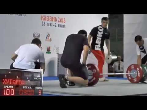 2013 Russian Weightlifting Championships Ladies 69 Kg Snatch & Globe Mens