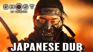 GHOST OF TSUSHIMA All Cutscenes (JAPANESE DUB) Game Movie 対馬の幽霊 映画 4K UltraHD