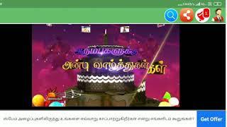 Sharwinpughal 22.2.2020 -- Birthday wishes on isaiaruvi