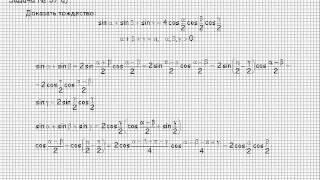 26  Алгебра и начала анализа  Алгебра 10 класс  № 54б  55в  57а  60а  г