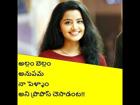 Watch Anupama Parameswaran funny interview with RJ Shiv | Radio City Hyderabad