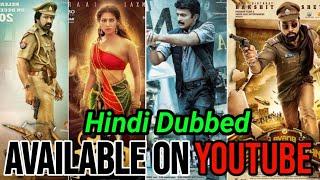 Top 5 Big Blockbuster New South Hindi Dubbed Movies Available On YouTube|Nani|ASN|PSV|2020.