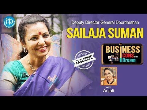 Deputy Director General Akashwani Sailaja Suman Interview | Business Icons With iDream #1 | #492