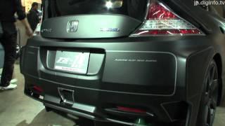 カスタマイズの可能性を提案する実験車 - Honda TS-1X : DigInfo thumbnail