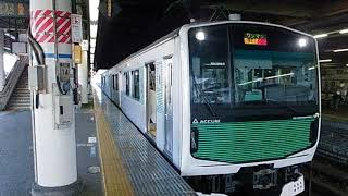 JR東日本EV-E301系「ACCUM」発車シーン