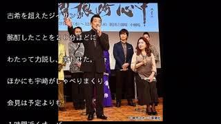 引用http://news.livedoor.com/lite/article_detail/14962091/ 宇崎竜童...