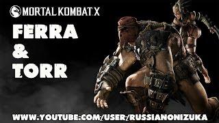 Mortal Kombat X Tower - FERRA/TORR  (RUS)