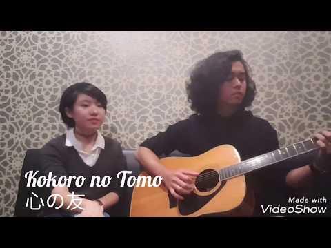 Mayumi Itsuwa- Kokoro No Tomo (心の友) Cover