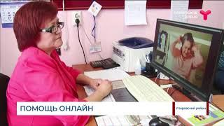 Онлайн-школа по уходу за тяжелобольными / Тюменская область