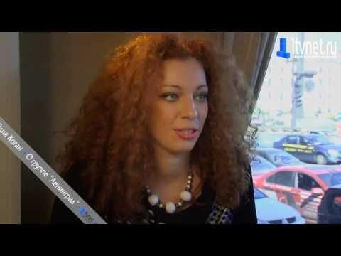 Русский рок с женским вокалом, русские женские рок группы