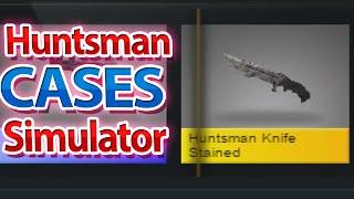 CS:GO - HUNTSMAN CASES SIMULATOR - APUCAM CUTIT ?