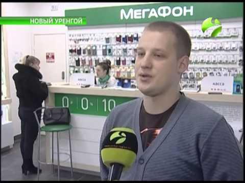 Акция Мегафон / Скидка 50 процентов