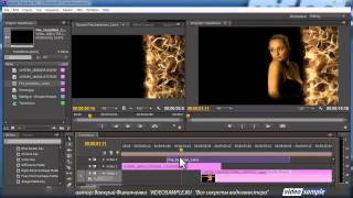Adobe Premier Pro CS6  Огненный переход