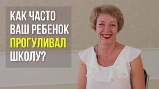 ПОЛНАЯ ВЕРСИЯ - Подарок выпускникам гимназии №1 города Слуцка от родителей
