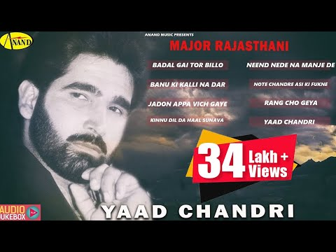 Yaad Chandri  || Major Rajasthani  || Audio HD Jukebox || latest punjabi songs 2015