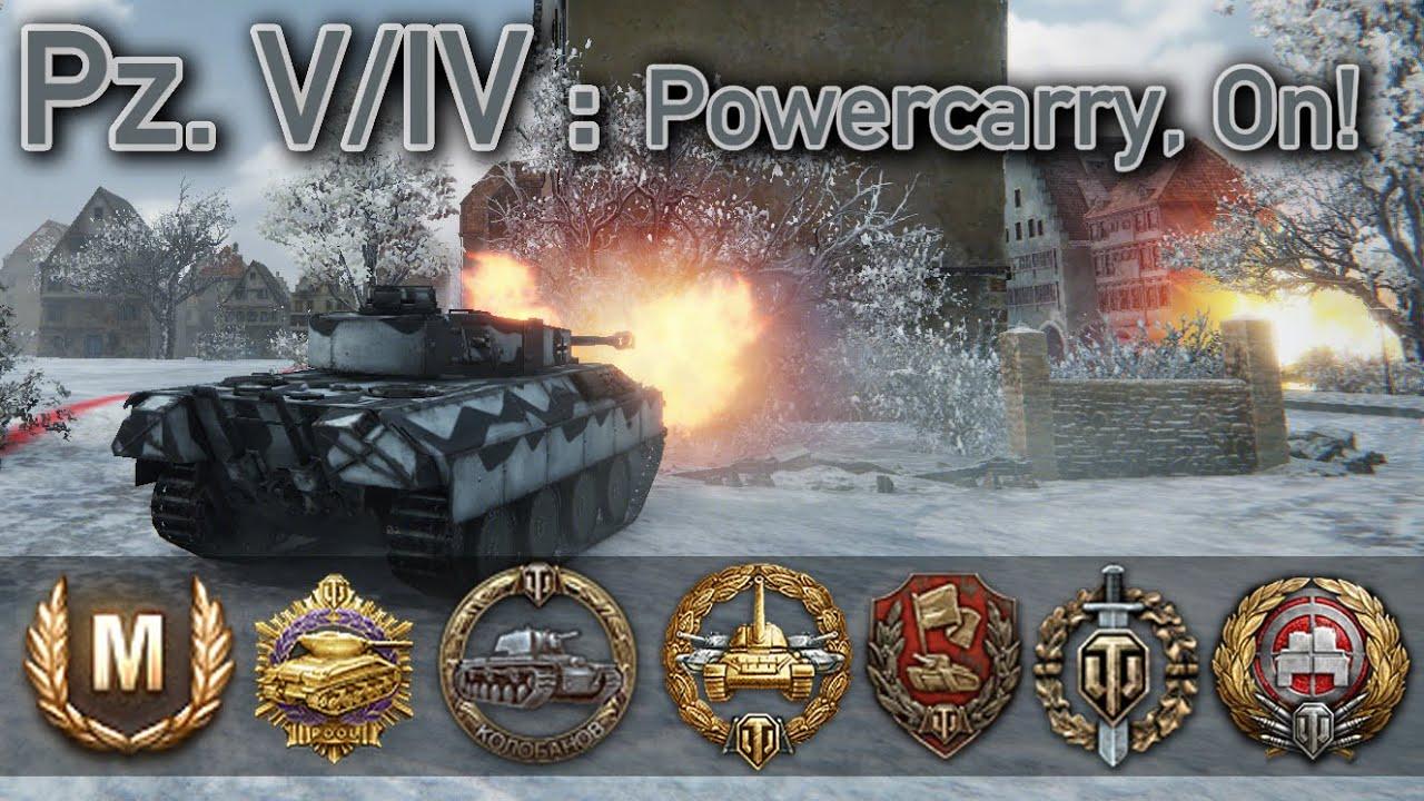 Panzer IV schmalturm matchmaking tarkoitettu dating ja soittavat